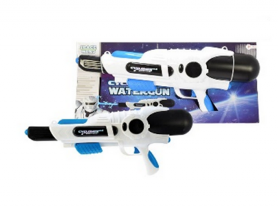 cyclones waterpistool XL