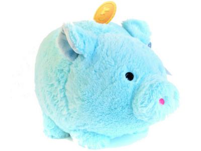 spaarvarken knuffel blauw