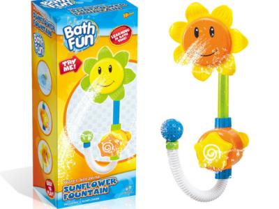 sunflower waterspray badspeelgoed