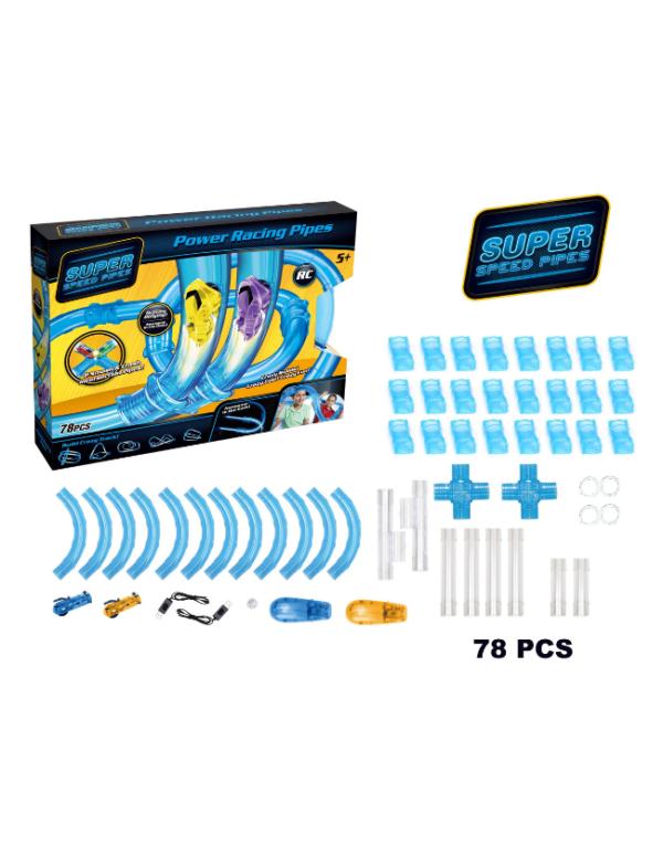 racebaan pipes